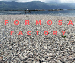 Formosa Factory